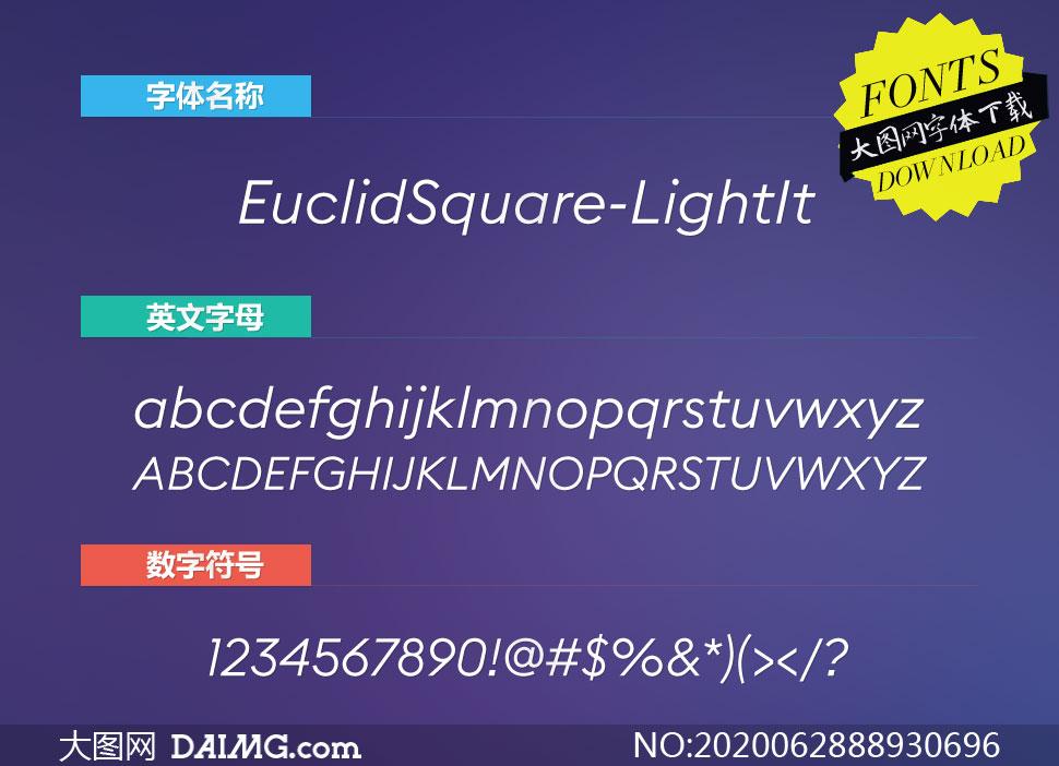 EuclidSquare-LightItalic(英文字体)