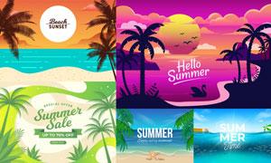 沙滩与椰树剪影等元素夏日矢量素材