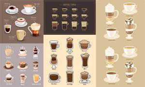 摩卡与拿铁等多口味的咖啡矢量素材