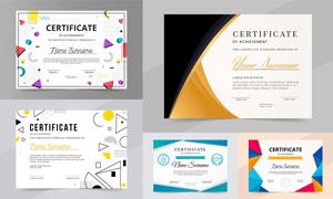 多种多样的授权书与证书等素材V191