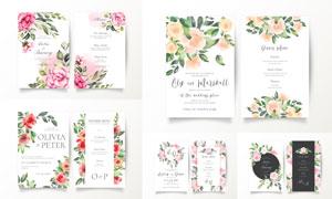 水彩质感花朵装饰的邀请函矢量素材