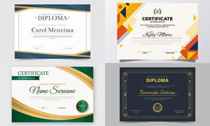 多种多样的授权书与证书等素材V192