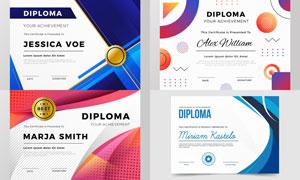 多种多样的授权书与证书等素材V193