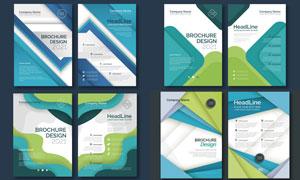 几何抽象图形元素画册页面矢量素材