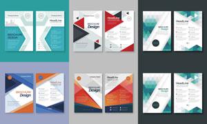 几何图案元素画册页面版式矢量素材