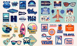 复古风格旅行适用标签设计矢量素材