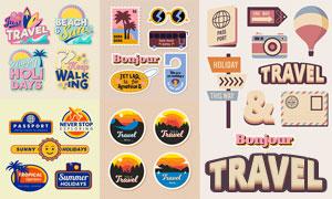 假日旅游主题标签贴纸设计矢量素材