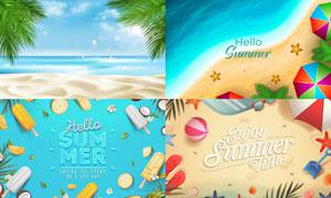 沙滩与海景等夏日元素创意矢量素材