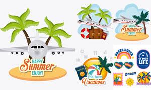 飞机皮球与椰树等创意设计矢量素材