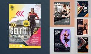 健身房俱乐部宣传单页模板矢量素材