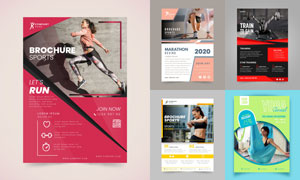 健身运动主题宣传海报单页矢量素材