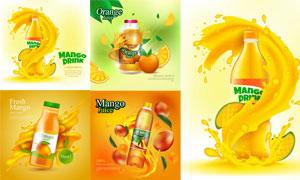 芒果汁与橙汁广告海报设计矢量素材
