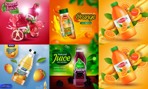石榴汁等果汁饮料广告设计矢量素材