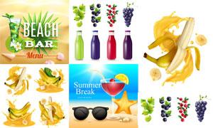 鸡尾酒与鲜榨的果汁等主题矢量素材