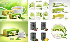 綠茶產品標簽與包裝盒設計矢量素材