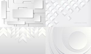 几何图形抽象背景创意矢量素材集V36