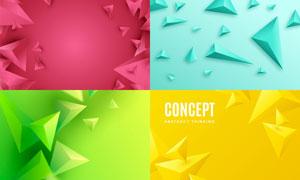 几何图形抽象背景创意矢量素材集V38