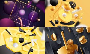 几何图形抽象背景创意矢量素材集V45