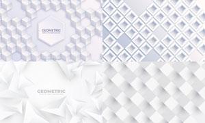几何图形抽象背景创意矢量素材集V52