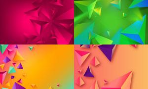 几何图形抽象背景创意矢量素材集V54