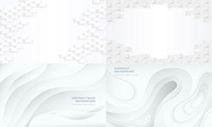 几何图形抽象背景创意矢量素材集V55