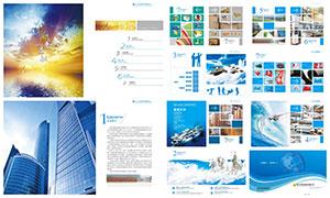 蓝色纸制品企业画册设计模板PSD素材