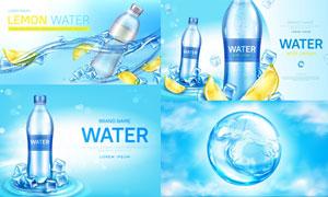 质感冰块与瓶装矿泉水主题矢量素材