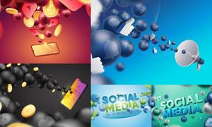 手机平台社交网络创意背景矢量素材