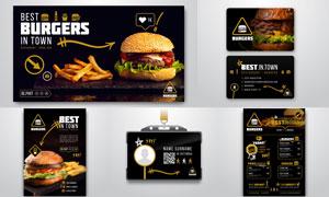 工作牌与快餐促销图文模板矢量素材