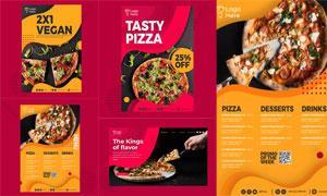 美味披萨食品主题海报设计矢量素材
