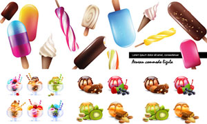 雪糕冰淇淋与水果主题设计矢量素材