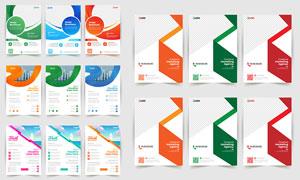 旅游产品推介宣传单页模板矢量素材