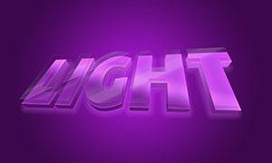 立體透視紫色光效文字模板分層素材