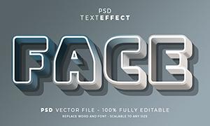 立體鏤空樣式的文字設計模板源文件