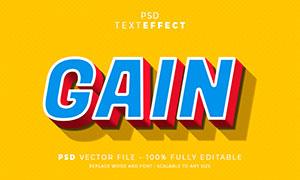 三色立體效果文字設計模板分層素材