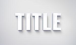 銀灰色陰影立體字設計模板分層素材