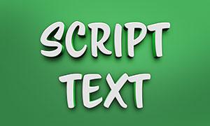 绿白色配色的立体文字设计模板素材