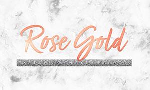 玫瑰金颜色立体字设计模板分层素材