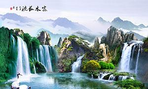 富水长流山水风景装饰画设计PSD素材