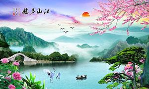 江山如此多娇装饰画设计PSD素材