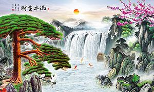 流水生财山水风景画装饰画设计PSD素材