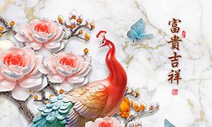 孔雀主题富贵吉祥装饰画设计PSD素材