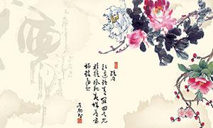 中国风水墨花朵装修背景墙设计PSD素材