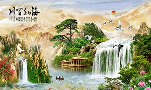 海纳百川山水装饰画设计PSD素材