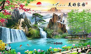 美好家园山水风景装饰画PSD素材