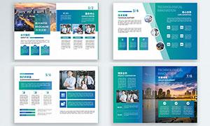 商务科技画册设计模板矢量素材