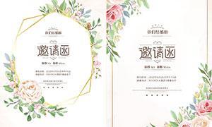 简约婚礼邀请函设计模板PSD素材