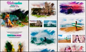照片添加喷溅水彩画背景效果PS动作