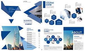 時尚藍色企業畫冊設計模板PSD素材