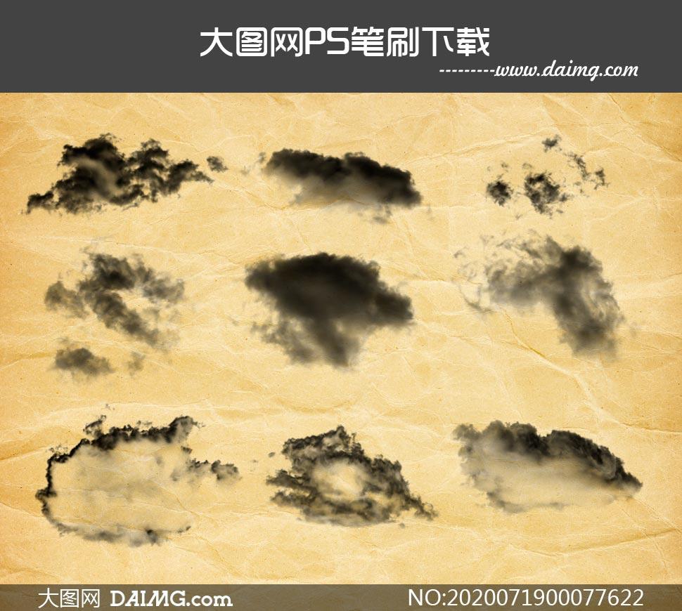 云彩云朵装饰如何PS笔刷